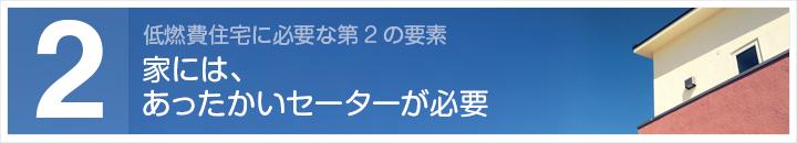 7dai_title02