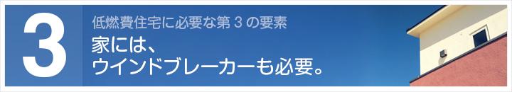 7dai_title03