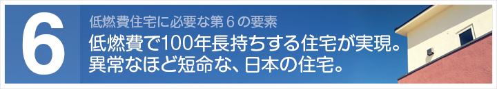 7dai_title06